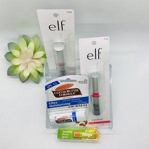 e.l.f. Lip Care Gift Bundle